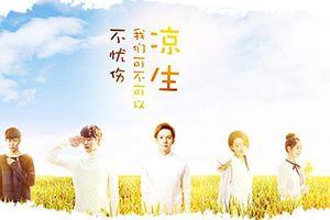Tháng 9 này 'Lương Sinh, đôi ta có thể đừng đau thương' sẽ lên sóng đài Hồ Nam?