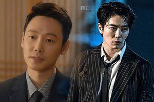 Tái hợp ở phim mới, 2 chàng Kim - Kim cùng tuổi của 'Tiệm cà phê hoàng tử' đã thay đổi ra sao?