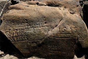 Dòng chữ cảnh báo tương lai châu Âu trên hòn đá cổ từ 400 năm trước
