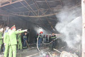 Vĩnh Phúc: Sáp nhập lực lượng Cảnh sát PCCC vào Công an tỉnh