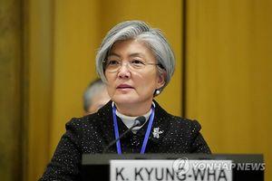 Bộ trưởng Ngoại giao Hàn Quốc sẽ tham dự 'Korea Night' tại Hà Nội