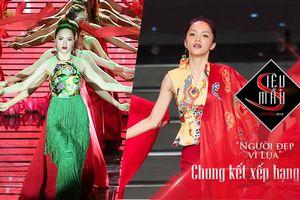 Trước giờ G chung kết Siêu mẫu Việt Nam 2018: Xem lại tiết mục 'rồng bay phượng múa' của Hương Giang khi chưa đăng quang hoa hậu