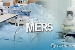 Hàn Quốc: Phát hiện trường hợp đầu tiên dương tính virus MERS sau 3 năm