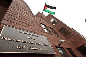 Mỹ đóng cửa Đại sứ quán Palestine tại Washington