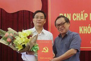 Đắk Nông có tân Phó Bí thư Tỉnh ủy