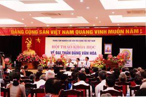 Tổng đốc Hà Nội Đặng Văn Hòa: Thánh đồng đen