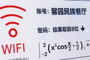Đại học hàng đầu Trung Quốc gây choáng với bài toán tìm mật khẩu Wi-Fi