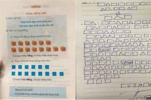 Dân mạng nói gì về bộ sách Tiếng Việt lớp 1 Công nghệ giáo dục