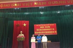Thái Bình: LĐLĐ huyện Tiền Hải tổng kết hoạt động công đoàn giáo dục
