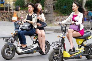 Xe đạp điện - quản được không?