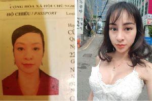 Phẫu thuật nâng mũi cộng thêm ảnh thẻ chụp không có tâm, cô gái bị hải quan sân bay giữ lại vì gương mặt khác xa ảnh hộ chiếu