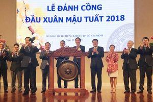 Bộ trưởng Tài chính nêu 5 nội dung trọng tâm phát triển thị trường chứng khoán bền vững
