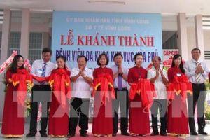 Thêm một bệnh viện phục vụ khám chữa bệnh cho công nhân khu công nghiệp ở Vĩnh Long