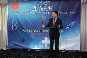 Hội Y dược Việt Nam tại Nga kỷ niệm Ngày Thầy thuốc Việt Nam