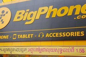 'Tiến quân' vào Campuchia, Thế giới Di động thu về bao nhiêu?