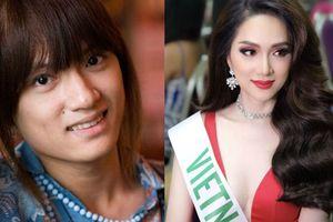 Hương Giang Idol: Hành trình từ chàng trai tên Hiếu đến Hoa hậu Chuyển giới Quốc tế
