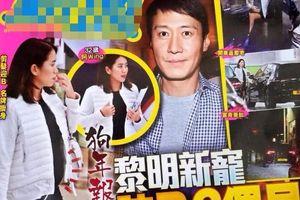 Thiên vương Lê Minh sắp đón con đầu lòng ở tuổi 52