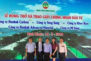Bình Phước đầu tư khu công nghiệp 'khủng' … 4.633 ha