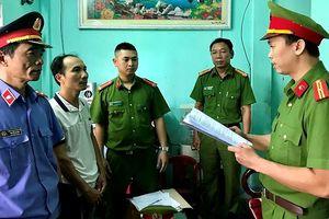 Bắt thêm 2 đối tượng trong vụ đánh bạc trăm tỷ tại Thừa Thiên - Huế