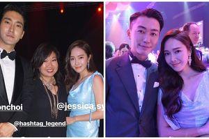 Choi Siwon và Jessica 'đoàn tụ' tại sự kiện từ thiện diễn ra ở Hong Kong