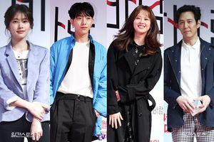 Fan thắc mắc khi các thành viên 'Running Man' vắng mặt tại họp báo phim của Song Ji Hyo