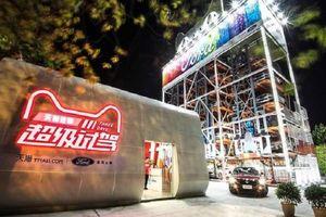 Trung Quốc: Mua ô tô cũng dễ như mua một lon Coca