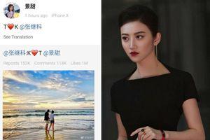 Cảnh Điềm thừa nhận hẹn hò 'soái ca' bóng bàn