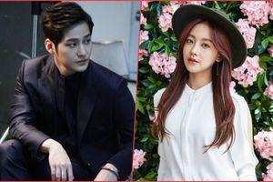 Kim Bum xác nhận hẹn hò diễn viên 'Hoa Du Kí' Oh Yoen Seo