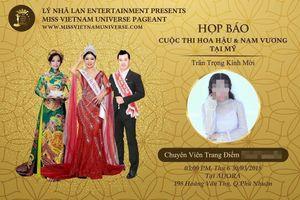 Ly Nha Lan Entertainment tổ chức họp báo 'chui' tại Việt Nam