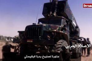 Houthi tấn công Saudi Arabia bằng tên lửa siêu thanh