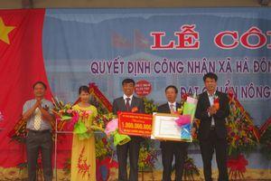Hà Trung - Thanh Hóa: Xã Hà Đông vinh dự đón nhận bằng nông thôn mới