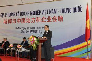 Gặp gỡ doanh nghiệp Việt Nam - Trung Quốc bên lề GMS6 và CLV10