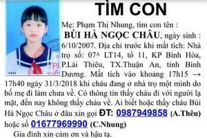 Bình Dương: 2 học sinh lớp 5 mất tích, nghi bị người lạ dẫn đi
