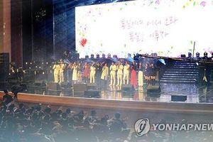 Đoàn nghệ thuật Hàn Quốc và Triều Tiên sẽ cùng biểu diễn ở Bình Nhưỡng