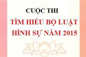 Tổ chức cuộc thi viết 'Tìm hiểu Bộ luật hình sự năm 2015' trong CNVCLĐ Thủ đô