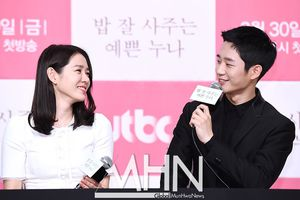 Jung Hae In thừa nhận rung động từ lần đầu gặp 'chị đẹp' Son Ye Jin
