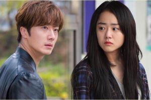Không chịu được áp lực dư luận, Moon Geun Young - Jung Il Woo tạm 'rời xa' làng giải trí?