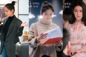 Son Ye Jin mặc chất như thế nào trong 'Chị đẹp mua cơm ngon cho tôi'