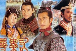 'Cỗ máy thời gian' (2001): Bước đệm của Cổ Thiên Lạc, Tuyên Huyên và Lâm Phong