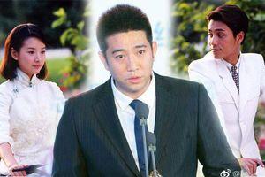 Đạo diễn phim 'Kim Phấn Thế Gia' của Đổng Khiết, Trần Khôn đã qua đời ở tuổi 47