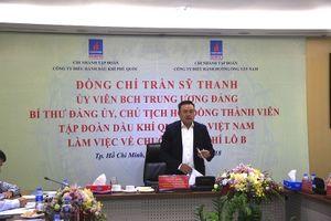 Lãnh đạo PVN làm việc với Bien Dong POC, SWPOC và Phú Quốc POC