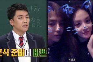 Dispatch nói có nhưng Seungri vẫn quả quyết rằng G-Dragon không hẹn hò với Lee Jooyeon