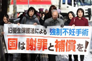 Chính phủ Nhật Bản bị kiện vì từng ép hơn 25.000 phụ nữ triệt sản
