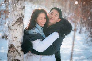 Son Ye Jin và Jung Hae In được dự đoán sớm công khai tình cảm