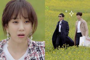 Jung Ryeo Won, Jang Hyuk và Junho (2PM) 'siêu bựa' trong teaser 'Wok In Love'