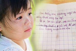 Rớt nước mắt với bức thư con nhỏ gửi bố: 'Con biết không ai muốn con có mặt trên đời cả'