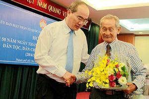50 năm Liên minh Dân tộc, Dân chủ và Hòa bình Việt Nam
