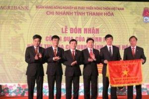 Agribank Thanh Hóa: 30 năm phát triển và đồng hành cùng 'Tam nông'