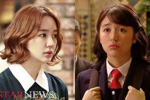 Fan vui mừng khi hay tin Yoon Eun Hye sẽ đóng phim truyền hình sau 5 năm vắng bóng?