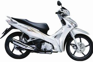 Chiều nay, Honda Việt Nam ra mắt xe Future thế hệ mới